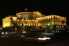 Teatro de Mariinsky. St Petersburg Fotografia de Stock Royalty Free