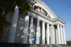 Teatro del Academic di Saratov Immagine Stock