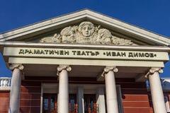 Teatro del burattino e di Ivan Dimov Drama, Haskovo, Bulgaria, dettaglio architettonico immagine stock libera da diritti