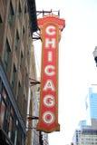 Teatro del Chicago Fotografia Stock Libera da Diritti