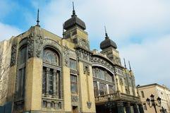 Teatro del estado de Azerbaijan Imagen de archivo libre de regalías