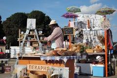 Teatro del funcionamiento del gusto en el parque de Gorki en Moscú Foto de archivo libre de regalías