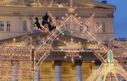 Teatro del teatro de Bolshoi (grande, grande o magnífico, Bolshoy también deletreado) iluminó a la Navidad en la noche Moscú, Rus Imagen de archivo libre de regalías