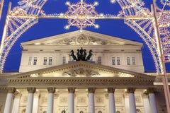 Teatro del teatro de Bolshoi (grande, grande o magnífico, Bolshoy también deletreado) iluminó a la Navidad en la noche Moscú, Rus Imagen de archivo