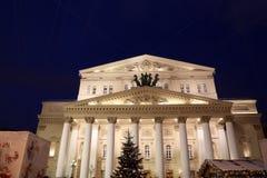 Teatro del teatro de Bolshoi (grande, grande o magnífico, Bolshoy también deletreado) iluminó a la Navidad en la noche Moscú, Rus Fotos de archivo libres de regalías