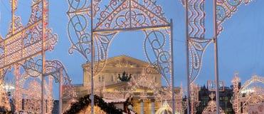 Teatro del teatro de Bolshoi (grande, grande o magnífico, Bolshoy también deletreado) iluminó a la Navidad en la noche Moscú, Rus Imágenes de archivo libres de regalías