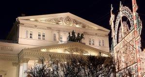 Teatro del teatro de Bolshoi (grande, grande o magnífico, Bolshoy también deletreado) iluminó a la Navidad en la noche Moscú, Rus Fotografía de archivo