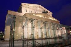 Teatro del teatro de Bolshoi (grande, grande o magnífico, Bolshoy también deletreado) iluminó a la Navidad en la noche Moscú, Rus Fotografía de archivo libre de regalías