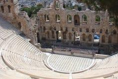 Teatro dell'acropoli a Atene Fotografie Stock Libere da Diritti