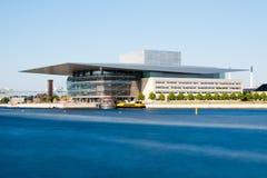 Teatro dell'Opera a Copenhaghen Immagine Stock Libera da Diritti
