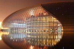 Teatro dell'Opera del cittadino di Pechino Fotografie Stock Libere da Diritti