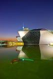 Teatro dell'Opera di Guangzhou Immagini Stock