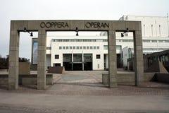Teatro dell'Opera di Helsinki Fotografia Stock Libera da Diritti