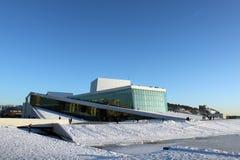 Teatro dell'Opera di Oslo Immagine Stock
