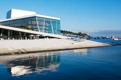 Teatro dell'Opera di Oslo, Norvegia immagine stock libera da diritti