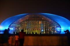 Teatro dell'opera di Pechino Immagini Stock