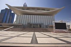 Teatro dell'Opera di Schang-Hai Fotografia Stock Libera da Diritti