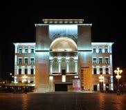 Teatro dell'opera di Timisoara Immagini Stock
