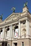 Teatro dell'opera e del balletto Leopoli Fotografie Stock