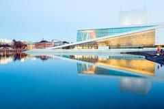 Teatro dell'opera Norvegia di Oslo Immagini Stock Libere da Diritti