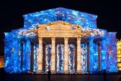 Teatro di Bolshoi durante il cerchio internazionale di festival di Fotografia Stock