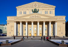Teatro di Bolshoi a Mosca, Russia Immagine Stock