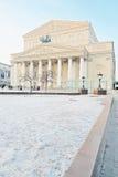 Teatro di Bolshoy nel centro urbano di Mosca nell'inverno Fotografia Stock Libera da Diritti