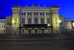 Teatro di Mariinsky. St Petersburg Immagini Stock