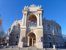 Teatro di opera e di balletto di Odessa Immagini Stock Libere da Diritti