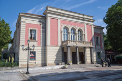 Teatro do drama de Vidin Imagens de Stock Royalty Free