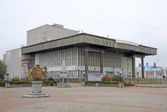 Teatro do drama do estado em TOMSK, RÚSSIA Fotografia de Stock Royalty Free