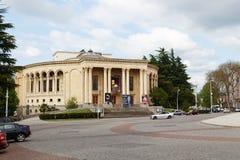 Teatro em Kutaisi, Geórgia fotografia de stock royalty free