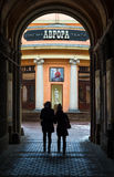 Teatro em St Petersburg imagens de stock