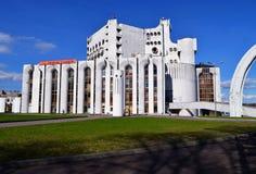 Teatro en el monumento de Veliky Novgorod Rusia de la arquitectura soviética fotografía de archivo libre de regalías
