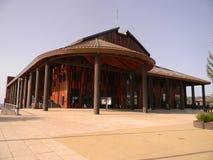 Teatro en Frutillar Stock Photo