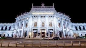 Teatro famoso em Viena imagens de stock