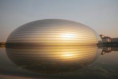Teatro grande nacional de China Foto de Stock Royalty Free