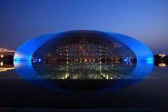 Teatro grande nacional de China Imagem de Stock Royalty Free