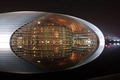 Teatro grande nacional de China Fotos de Stock Royalty Free