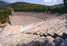 Teatro griego en Epidauros Imágenes de archivo libres de regalías