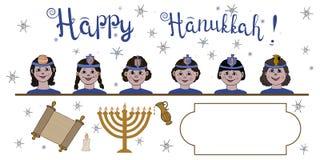 Teatro judío de los niños de Jánuca del día de fiesta stock de ilustración