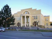 Teatro Krasny Fakel Novosibirsk Foto de archivo libre de regalías