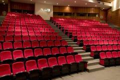 Teatro listo para la demostración Foto de archivo libre de regalías