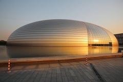 Teatro magnífico nacional de China Imagen de archivo libre de regalías