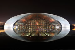 Teatro magnífico nacional de China Imagenes de archivo