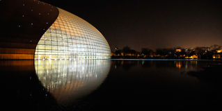 Teatro magnífico nacional de China Foto de archivo