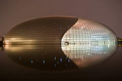 Teatro magnífico nacional de Pekín Foto de archivo