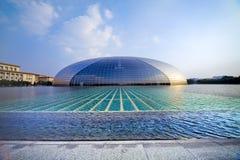 Teatro magnífico nacional de Pekín China Imagen de archivo libre de regalías