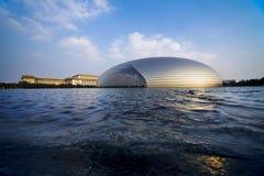 Teatro magnífico nacional de Pekín China Fotografía de archivo libre de regalías
