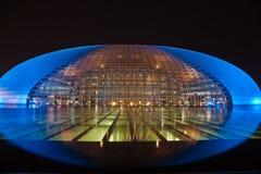 Teatro magnífico nacional de Pekín, China Foto de archivo